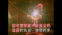 2003Classic Moments (Karaoke Angle)字幕