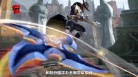 [中国游戏报道0914]《王者荣耀》将登任天堂平台 销售游戏须具备经营许可证