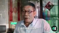 上海最牛钉子户坚守14年终妥协:我们也很无奈