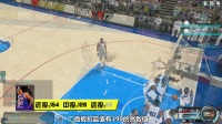NBA2KOL大P球星汇 拉里-南斯(90)
