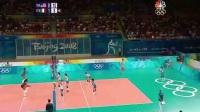 美国vs意大利(北京奥运四分之一赛)