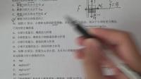 2017年6月广东高中学业水平考试物理题解析31-40