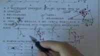 2017年6月广东高中学业水平考试物理题解析41-50