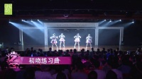 20170916 GNZ48 TEAM Z《代号林和西》首演第二场