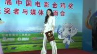 """范冰冰获金鸡影后表白李晨邓超调侃""""大黑牛""""怕老婆 170917"""