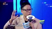 时代萌宝李泽汉做客山东卫视《超强音浪》与徐佳莹互动做游戏