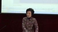 张广苓2014易学与健康第1讲1_3