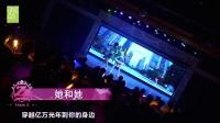 20170917 GNZ48 TEAM Z《代号林和西》公演