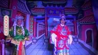 曲剧《杨秀英告状》全场(下部)南阳市淯阳曲剧团  夕霞乐录制