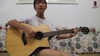 112孟姝含 Wildest Dreams星臣杯2017第3届全国吉他弹唱大赛