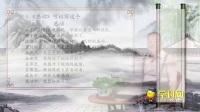 专题 第11讲 感动(思路3)(视频)-三步作文(初中版)