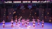 2016年舞动中国-首届广场舞总决赛作品《藏歌唱起来》