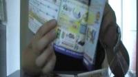 《无游不欢》3DS游戏《精灵宝可梦太阳版》简单开箱