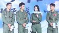 """八卦:范冰冰被求婚片段曝光!李晨""""语无伦次"""""""