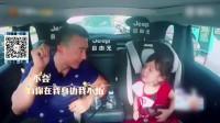 八卦:《爸爸5》剧照全是泡芙 刘畊宏吃醋