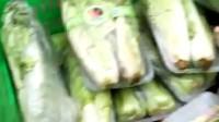 送幼儿园的蔬菜