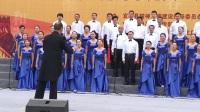 教育合唱团精彩演绎20170919_104215