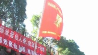江西萍乡华夏户外车友赴攸县仙人桥桃源谷一日游2017.9.16.
