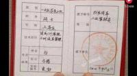 中国十分稀少的驾驶证,老司机都很可能没见过!你见过吗?