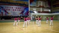伍家区俏健健身队柔力球比赛演出《走向复兴》