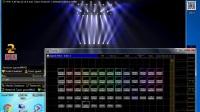 grand MA2 一键自动编程LUA
