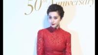 汪涵夫妇疑被骗近800万元杨乐乐将闺蜜告上法庭