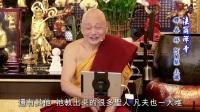 内观智慧禅(08)_佛说六洁意慧观法门-3 (脸书直播20170728)
