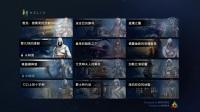 刺客信条大革命 片头欣赏Assassin's Creed Unity