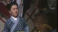 仙侣奇缘18(关礼杰、郑伊健、陈松龄)