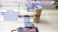 Inductrix tinywhoop motor 615空心杯 电机测试对比
