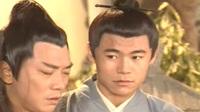 新蜀山剑侠 26