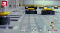 #中国的快递分拣系统逆天了#,机器人5分钟计算量,相当于一个繁忙机场。