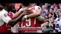 [红白字幕组]拉姆塞追忆足总杯决赛 中字