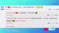 头条:王俊凯生日半个娱乐圈祝福 被杨幂何炅喊大哥