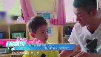 """头条:杜江独家回应有女儿? """"有儿有女才比较对称"""""""