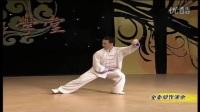 李德印陈式56式太极拳教学(一)ah17