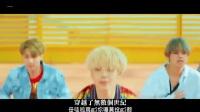 DNA 空耳版 防弹少年团 中文字幕 17-09-18-防弹少年团