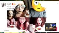 八卦:林志玲大口吃东坡肉 被网友赞接地气