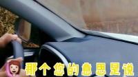 游客云南自驾游遭猴占车,司机与客服爆笑battle