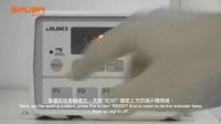 [ SiRUBA ] -- ASP-EBJ100 设置和故障排除
