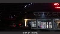 澧县人民医院急诊科微视频