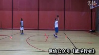 篮球技巧教学:史蒂夫库里的抛投 篮球教学运球