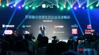 沪江携手自贸区基金 皖新传媒 加速教育生态布局