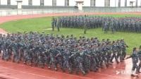 定西高等师范学院2017军训汇报演出暨表彰大会