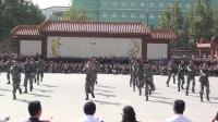 河北外国语学院2017年新生军训汇报之军体拳表演