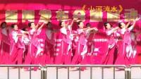 """第十二届""""舞动北京""""系列活动启动仪式"""