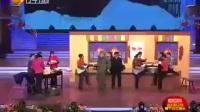 赵本山 辽宁卫视经典小品全集 《过年了》