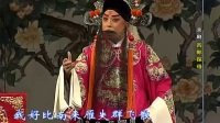 京剧《四郎探母》杨延辉坐宫院自思自叹-于魁智