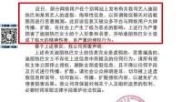 八卦:迪丽热巴方发声明 怒斥虚假信息
