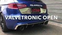 STONE 奥迪 RS3 8V涡流三元+双电子马达遥控阀门中尾段